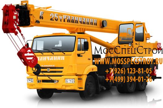 аренда крана 25 тонн в Москве