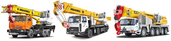 кран автомобильный 40 тонн