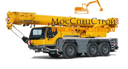аренда крана 50 тонн Нижний Новгород