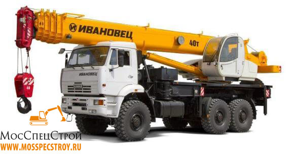 Камаз кран 40 тонн