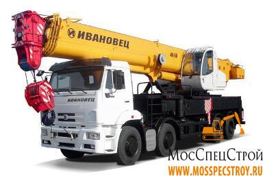 кран 50 тонн аренда цена Нижний Новгород
