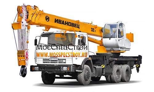 кран Камаз 32 тонны