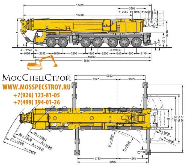 Liebherr LTM 1400 7