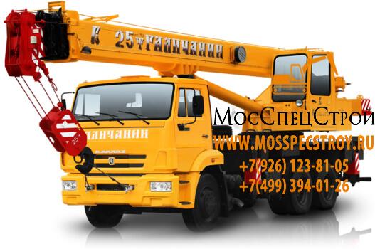 аренда крана 25 тонн в СПб