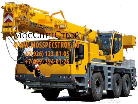аренда кранов Алматы