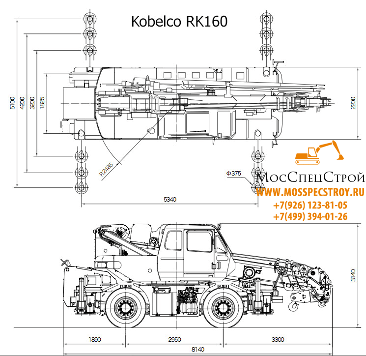 самоходный кран Kobelco