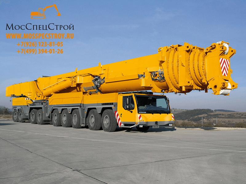 Самый большой кран Либхер Liebherr LTM 11200-9.1