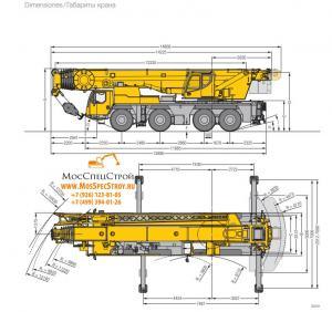 Габариты крана Liebherr LTM 1120