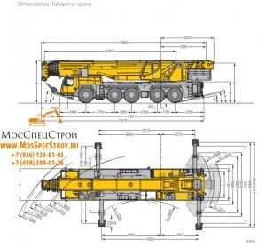 Габариты крана Liebherr LTM 1230